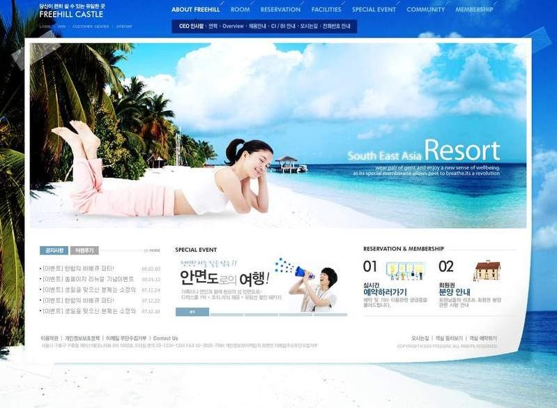 旅游网站应该如何进行网站推广才能带来游客
