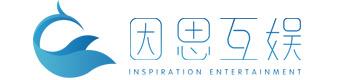 厦门/福州因思互娱文化传播有限公司