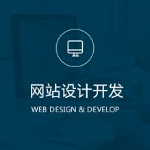 威客服务:[70943] 高端网站定制开发