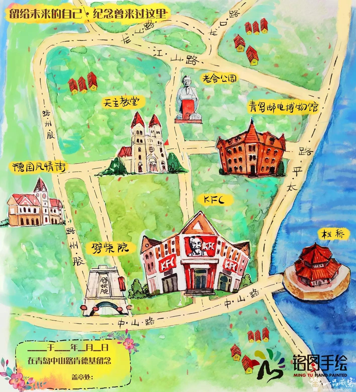 青岛kfc水彩手绘地图,德克士水彩建筑
