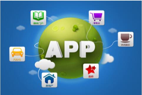 APP开发分析,APP开发发展方向的选择