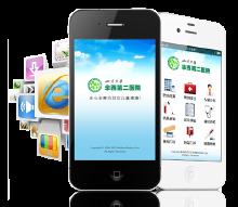 威客服务:[70930] 手机app开发
