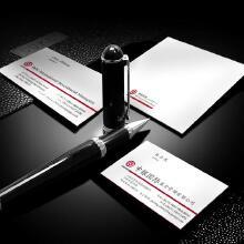 中银国际 VI系统设计