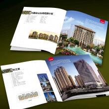 现代都市建筑设计院 - 画册设计