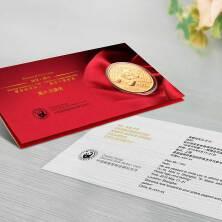 熊猫金币VIP邀请函 设计