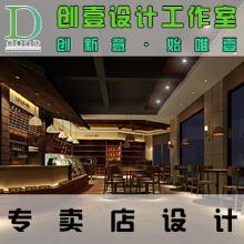威客服务:[71182] 专卖店si形象 店铺装修设计 店面设计 虚拟形象店面设计