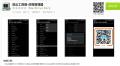 晓云工具箱-进程管理器