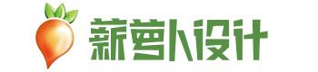 新萝卜-最实惠  QQ2108760266