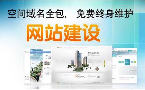 外贸网站建设方法,外贸网站建设和一般网站建设一样吗