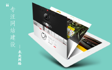 威客服务:[71379] 响应式网站设计与开发