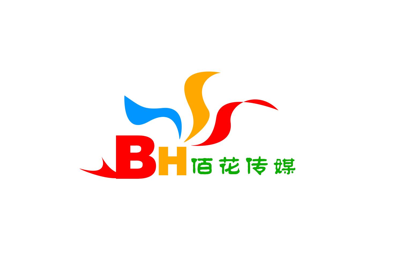 文化传播公司logo设计