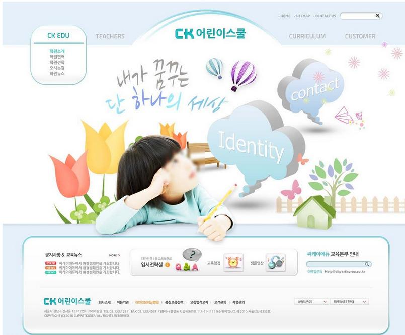 儿童网站的网页设计方法,网页设计如何满足儿童口味
