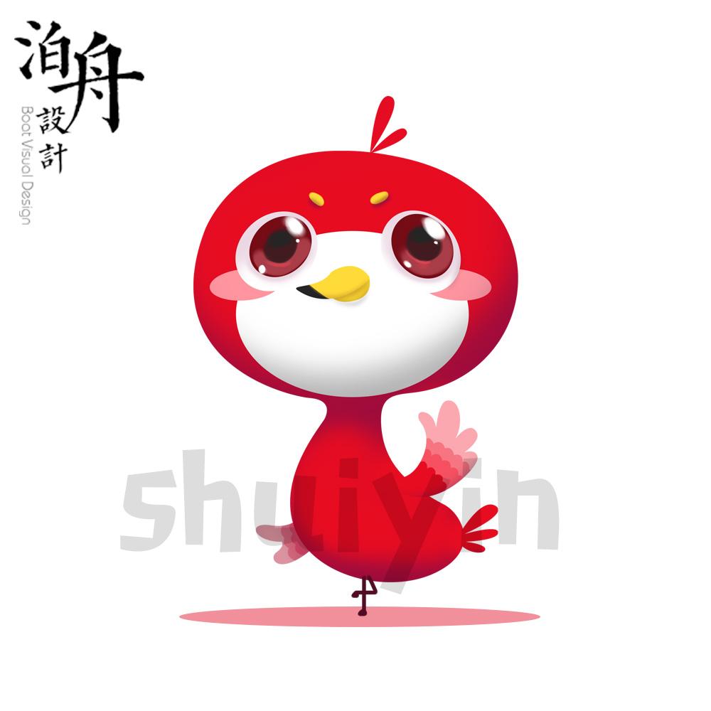 孕婴童产品包装卡通形象 动物原型:火烈鸟 要求:可爱的火烈鸟宝宝(给消费者一种想抱它起来的感受),健康,阳光,能够做影视角色延伸,它是正能量的代表,乐于助人并不失朴实热情,长大以后是一个喜欢帮助别人的好孩子。(如有不懂多沟通。) 产品的理念:好产品,好舒适。 主色调:中国红辅色:金黄色、白色 卡通图案可爱、活泼、立体感强。 卡通形象最好突出表情跟动作,自然、可爱、生动。 卡通形象为Q版风格,设计需大胆突破。 参选作品应明显区别于其他著名卡通形象。 参选作品必须考虑到以后做成2D3D动画、
