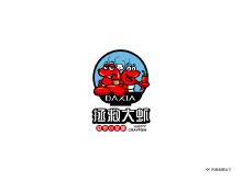 """""""拯救大虾""""欢乐小龙虾 VI设计"""