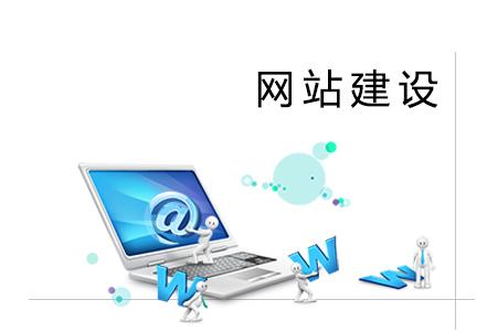 网站建设需要保护自己网站域名不被劫持