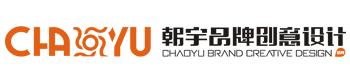 苏州朝宇品牌创意设计