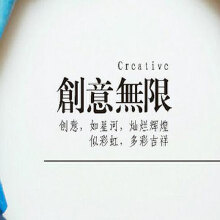 海创广告网站制作开发