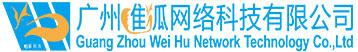维狐网络科技