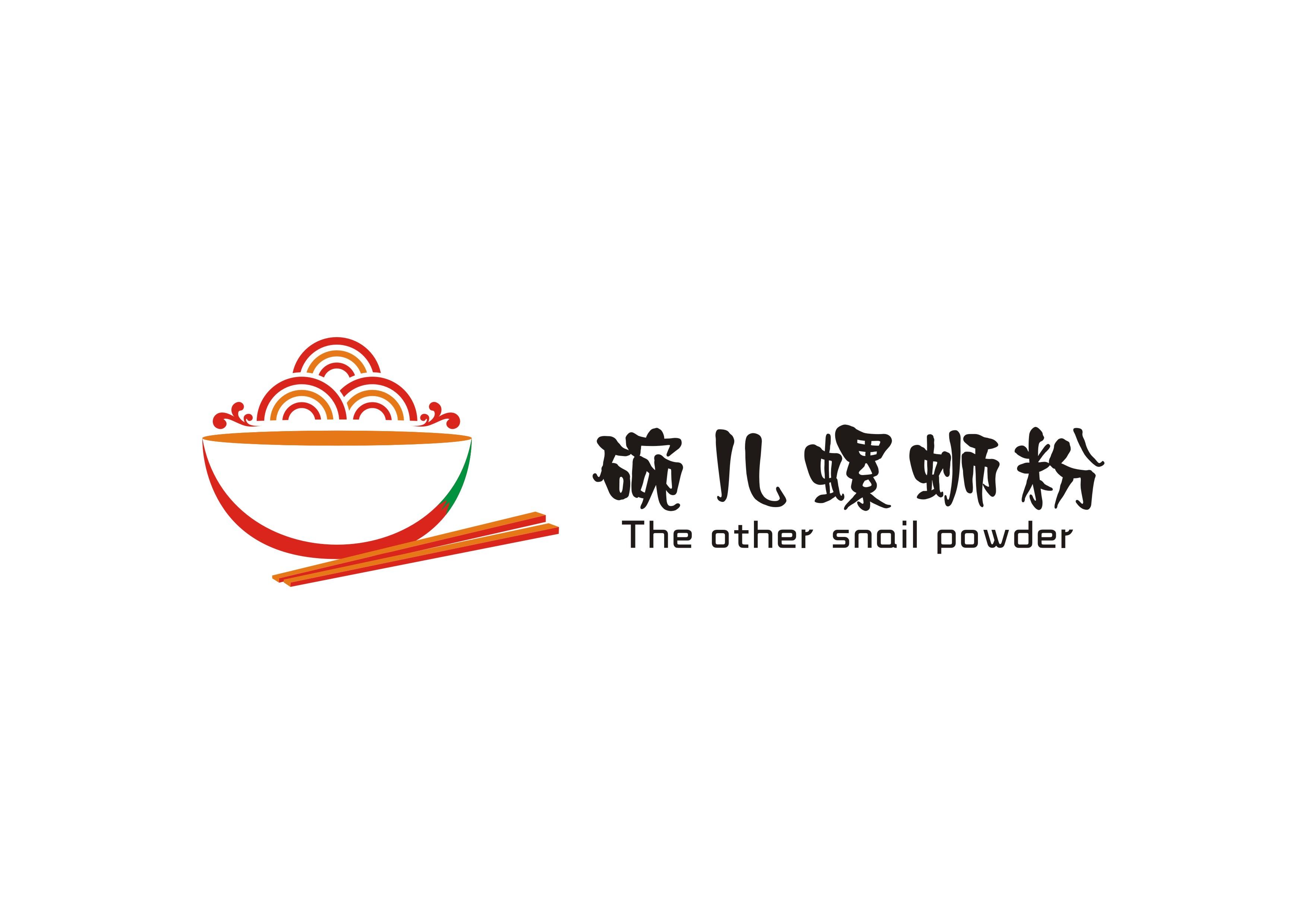 琴棋书画培训班招牌logo设计图案分享展示