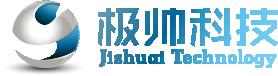 广州极帅科技有限责任公司