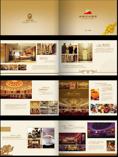 画册设计的四大要素,如何体现画册宣传效果