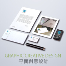 威客服务:[72423] VI设计/标志设计