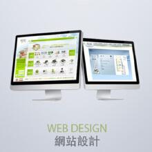 威客服务:[72424] 网站/APP/微网创意设计