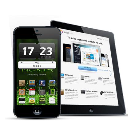 手机网站建设中常见问题以及解决办法