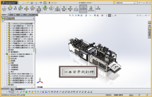 光机电一体化、自动化机器设计2