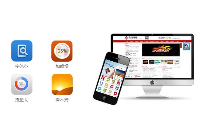 个人手机应用程序开发流程,手机应用开发步骤