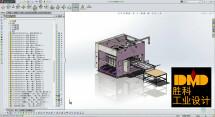 光机电一体化、自动化机器设计1