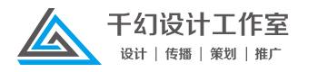 常州千幻文化传媒有限公司