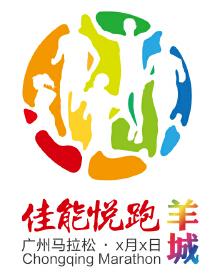 佳能助跑马拉松logo设计