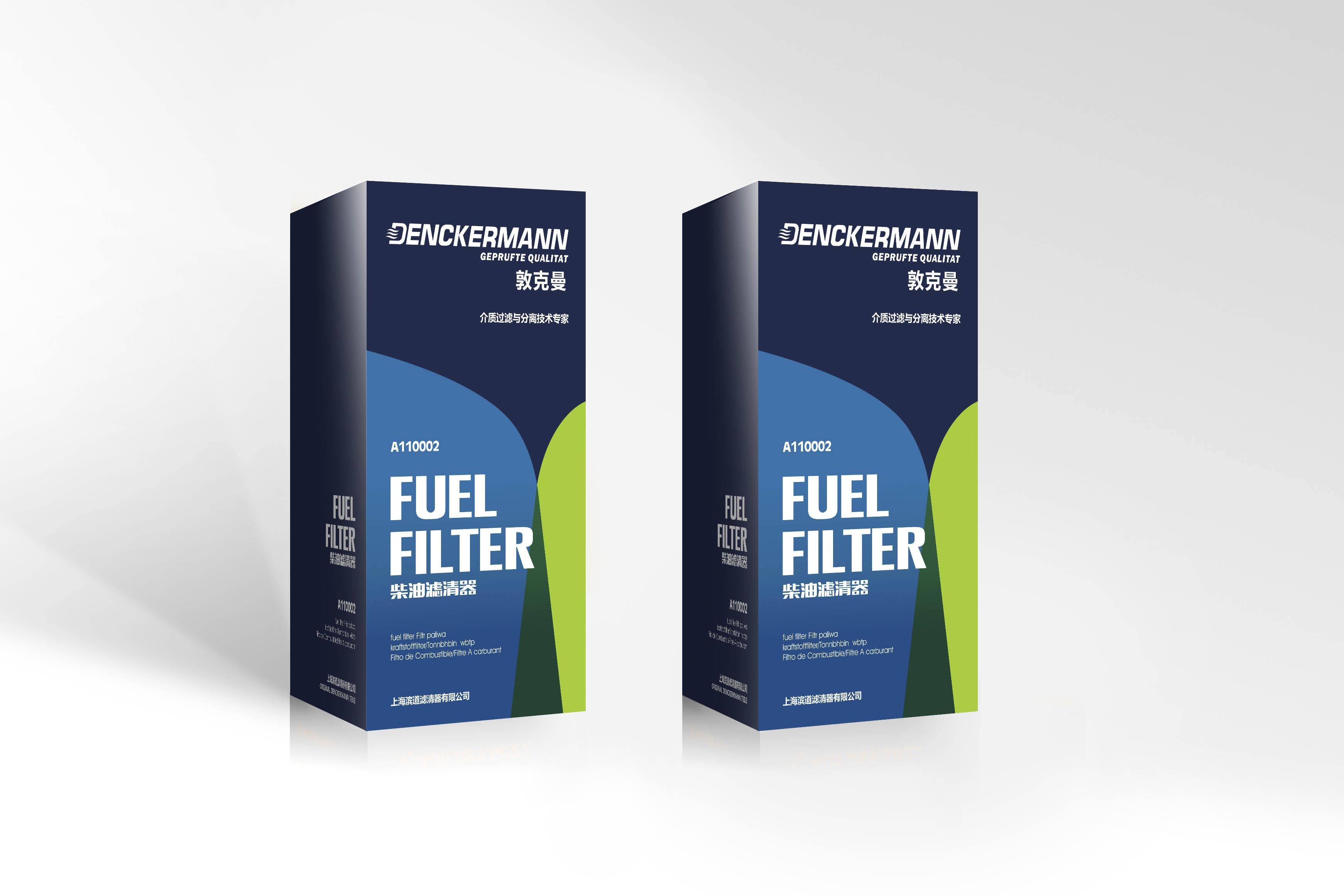 包装设计_汇一品牌设计机构案例展示_一品威客网