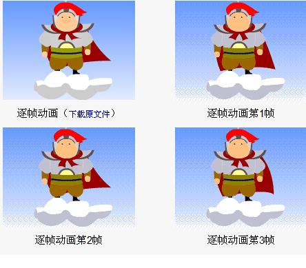 网站动画制作