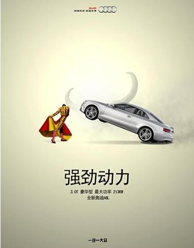 广告设计的评判方法,如何判定一个广告设计的优劣