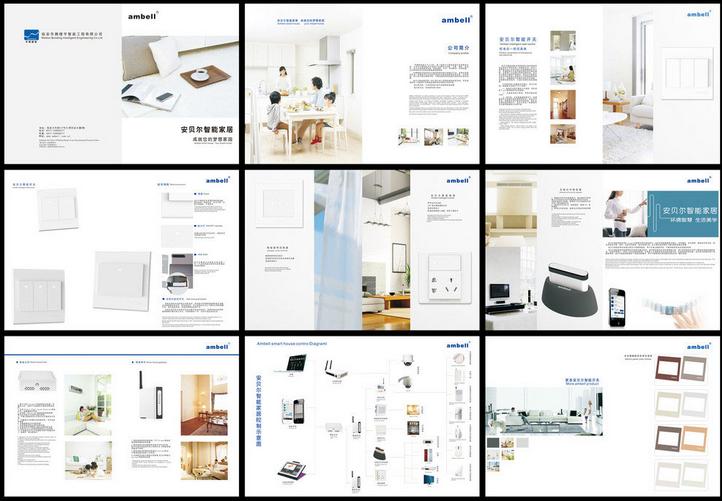 品牌画册设计的六大要素一起搞定