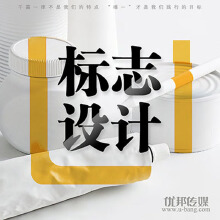 优邦/原创品牌logo设计创意标志设计个性商标设计
