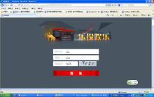 游戏娱乐网站