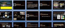 品牌房地产项目营销活动策划报告