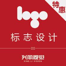 威客服务:[73597] 原创logo | 资深设计师 | 限时特惠