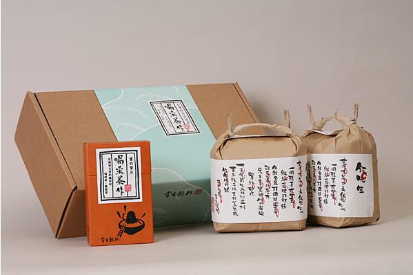 食品包装设计的要求,食品包装设计的安全性要求