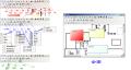 矢量图编辑软件
