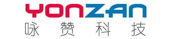 广州咏赞数码科技有限公司