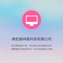 威客服务:[73903] 综合性网站 企业官网 个人商城 产品网站 建设开发