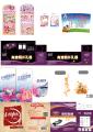 包装和宣传单设计