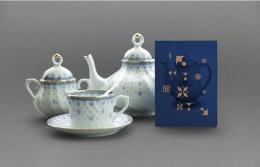 东欧风情的茶具品牌VI设计欣赏,异域风情让人迷醉