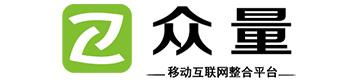 广州众量信息科技有限公司