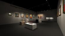 玛雅博物馆照明灯光动画