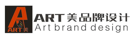 ART美品牌设计
